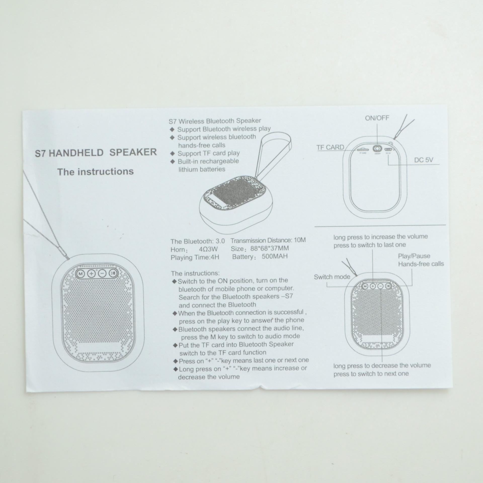 欧创思品牌S7掌上迷你蓝牙音箱,只有巴掌大小,一手玩转音乐,