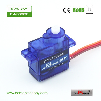 DOMAN RC 9g舵机 塑胶齿 数码舵机