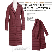 High-end Japanese-style slim slim down jacket women's down winter long paragraph 90% white goose down jacket