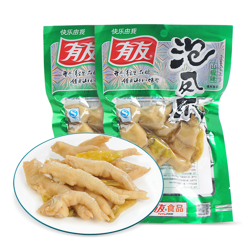 Details About 100g Chinese Food Spicy Chicken Feet With Pickled Peppers Vacuum Packed