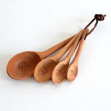 新 zakka外貿尾單 家居用品 櫸木烘焙用量勺 量匙四件套