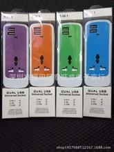 智能三合一排插 双USB三合一转换排插 多功能家用插排手机充电器
