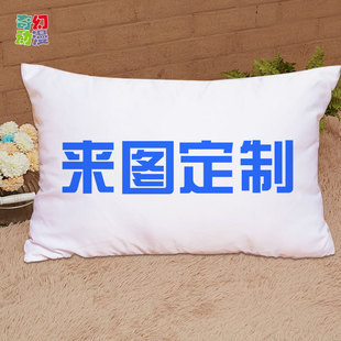 Factory direct to map custom pillowcase wholesale creative diy to map custom bedding pillowcase with core