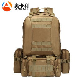 Outdoor sports mountaineering backpacks friends travel large capacity multi-functional tactical military camouflage camping combination backpack