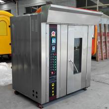厂家直销  食品烘焙烤炉 热风循环旋转烘炉配发酵箱使用
