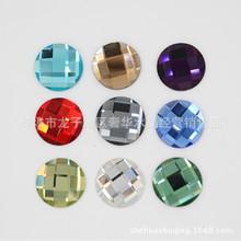 玻璃水晶網格 切面水晶平底圓形 水晶玻璃平底燙鉆diy飾品配件