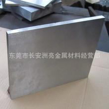 供應奧地利百祿S790PM高韌性粉末高速鋼 S790PM鋼板 S790PM圓鋼