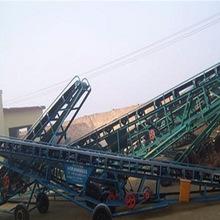 定制皮带输送机 矿用皮带输送运输机 户外重型皮带输送机