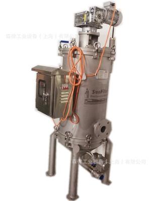 NDF 电动刮刀自清洗过滤器(Automatic Electric scraper filter)
