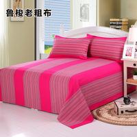 鲁梭色织双人大床2.5米厚实不起球不褪色单床单全棉老粗布床单