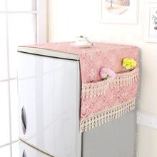 单开门韩式冰箱罩防尘罩欧式冰箱盖巾布冰箱巾收纳套布艺冰箱挂袋