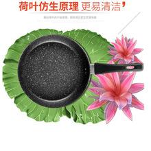 拼团铝合金麦饭石煎盘不粘锅无油烟易洁煎平底锅炒锅直径