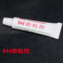 数控刀具54F691-546