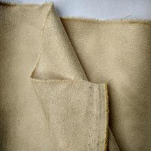 厂家直销经向无弹双面绒磨毛仿皮绒麂皮绒 服装箱包手袋超纤布