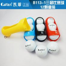 高尔夫三层比赛球 高尔夫比赛球 高尔夫球 可下场 高尔夫球