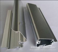 超薄灯箱铝型材厂家供应各种灯箱铝型材及led广告灯箱现货供应