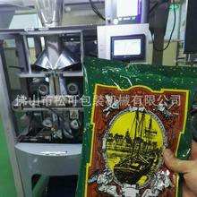 厂家直销 茶叶自动称重包装机械 绿茶颗粒类包装机器生产线