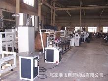 【巨润】PVC封边条生产线 各类家具封边条挤出生产线