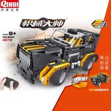 启辉黑洞科技类益智拼装积木遥控车 大颗粒DIY双变模式益智玩具