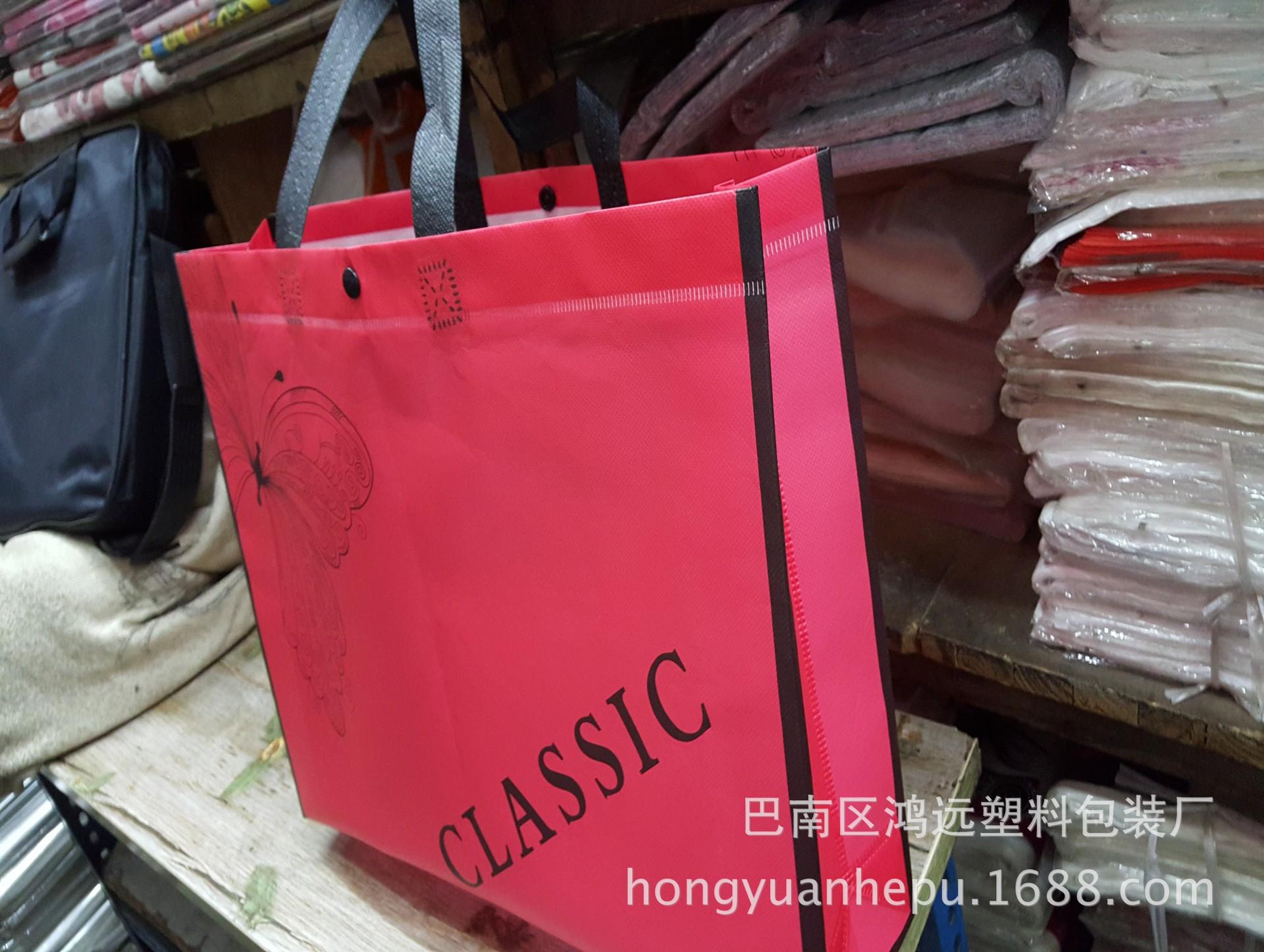 廠直銷 無紡布淋膜袋  訂制無紡布袋子環保袋 批發購物 手提袋