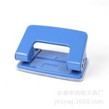 铁质双孔打孔机办公文具厂家供应小号便携手动迷你打孔器定制色