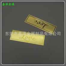 定制凹字填色logo銅銘牌 蝕刻金屬本色標牌 304不銹鋼拉絲標簽