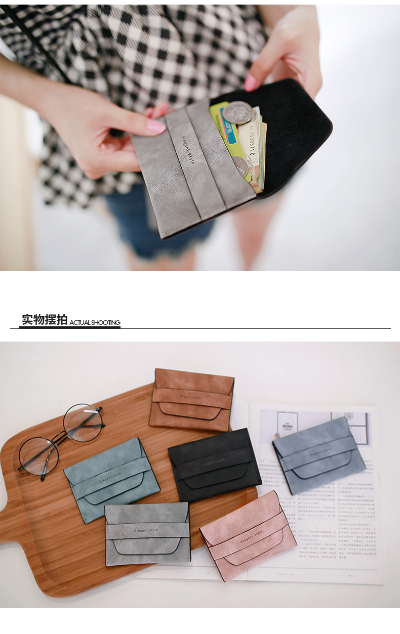 Japanese style PU leather Synthetic Leather fashion purse Green and green NHNI0222