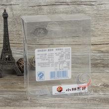 特别定制彩印logo高透明pet盒 饼干可折叠PET塑料包装盒生产厂家