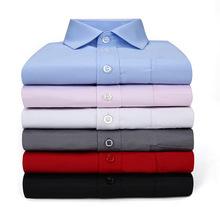 訂做職業裝純色男裝長袖襯衫男式工裝襯衣加大碼直筒免燙商務批發