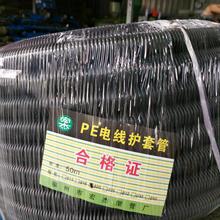 工业用橡胶制品8886458F-8886