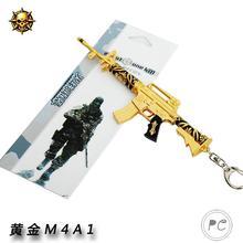 穿越游戲周邊 黃金戰雷黑騎士M4A1鑰匙扣金屬模型掛件