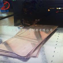 专业销售C70400铜镍合金 C70400板材/带材 规格齐全