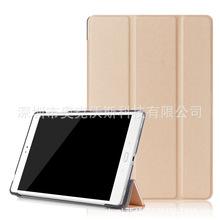 適用于華碩zenpad 3S 10 Z500M皮套 適用于Z500M平板電腦保護套