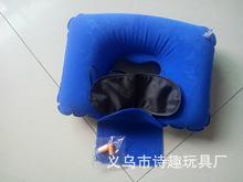 旅旅游三宝三件套充气枕头眼罩耳塞 PVC植绒U型枕头厂家直销定做