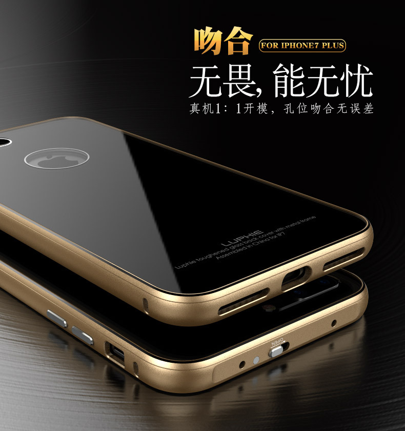 Luphie Aircraft Aluminum Metal Frame 9H Tempered Glass Back Cover Case for Apple iPhone 7 & iPhone 7 Plus