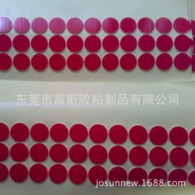 优质持粘 红膜PE泡棉胶带 防水耐温 广泛用于户外用品 直径25mm