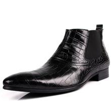 秋冬真皮大码男靴子 英伦尖头时装走秀皮靴 韩版男短靴牛皮马丁靴