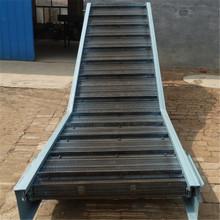 网带爬坡输送机非标定制 食品分拣厂家设备输送机 网带输送机定制