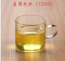 厂家批发定制透明品茗杯带把手喝茶杯子功夫茶具小号玻璃杯杯