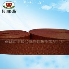 厂家供应 织带优质包装专用25MMPP平纹织带 雙面斜紋织带