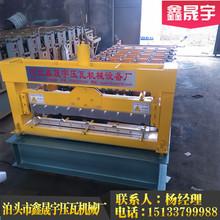 數控全自動 900型彩鋼壓瓦機 彩鋼瓦設備 承接多型號冷彎成型設備