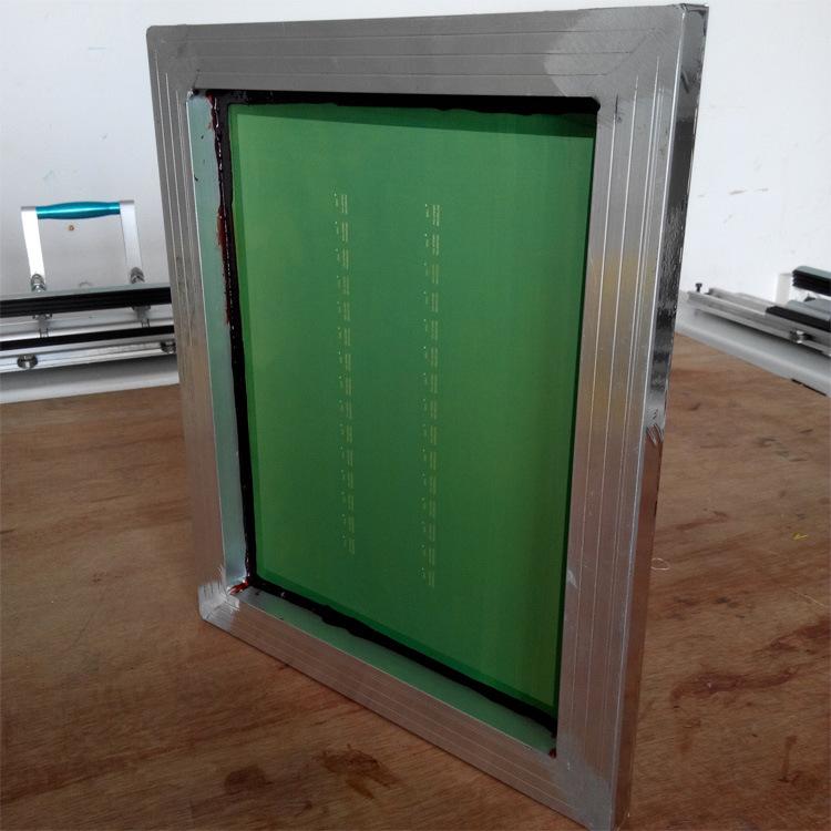 丝印网板制作铝框成品丝印网板制作