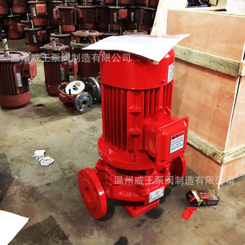 消防泵厂家3C认证供应消防喷淋泵XBD系列型号参数图片