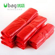 红色塑料背心购物袋批发大中小号手提式一次性水果蔬菜包装方便袋