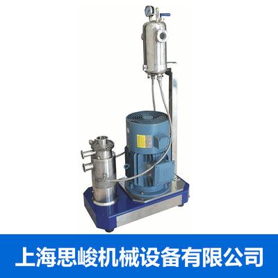 厂家直销 SGN/思峻 GLD2000淀粉高速粉液混合机 欢迎咨询