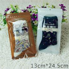 厂家直销 袋子批发独立袜子包装袋 自封袋 透明塑料袋OPP袋订做
