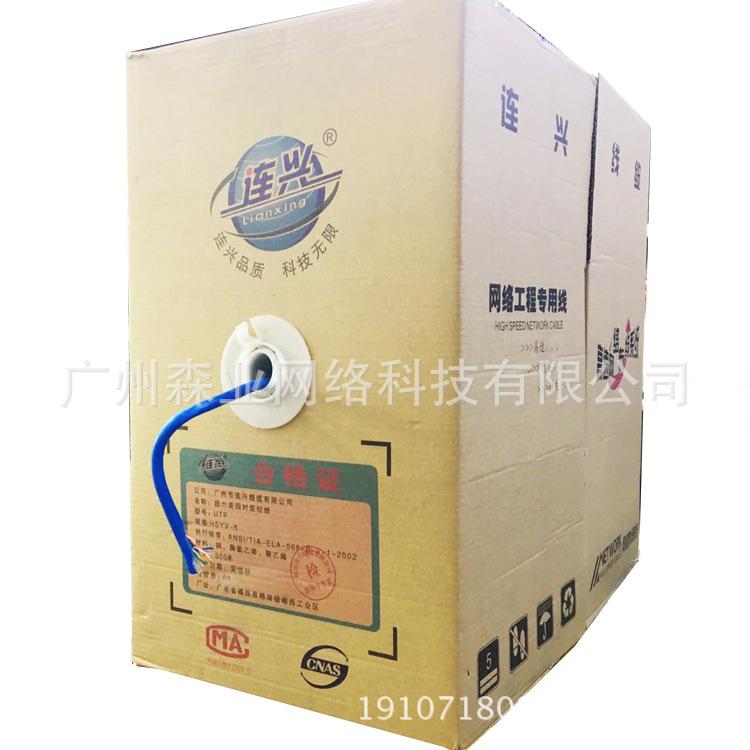 厂家直销 达标六类无氧铜网线 300米 UTP六类原铜网线 工程专用