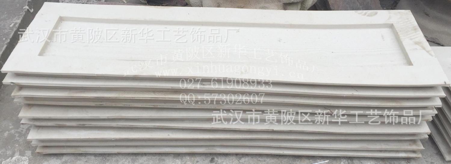 长方形仿木纹板模具23_1