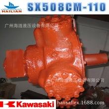 液压马达SX508CM-110 kawasaki川崎原装船舶克令吊 锚机八杆吊