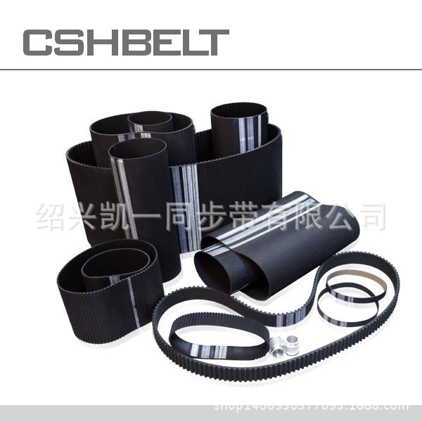 厂家直销T20型梯形齿橡胶同步带/橡胶皮带/橡胶传动带,进口材料